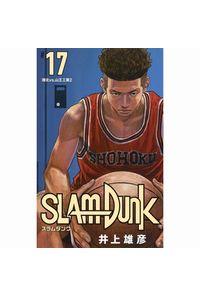 SLAM DUNK 新装再編版 #17