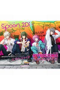 spoon.2Di vol.41