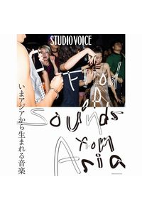 STUDIO VOICE vol.413(2018September)