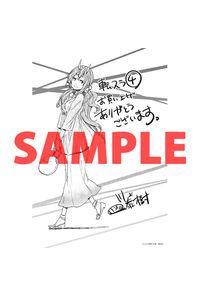 【特典】イラストカードA(転生したらスライムだった件 アニメ化フェア)