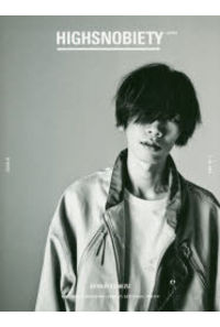 HIGHSNOBIETY JAPAN ISSUE 01(2018F/W)