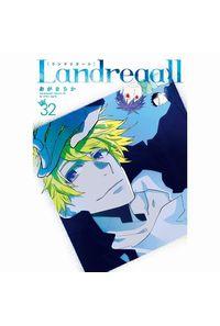 Landreaall  32