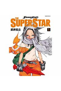 SHAMAN KING THE SUPER STAR 1