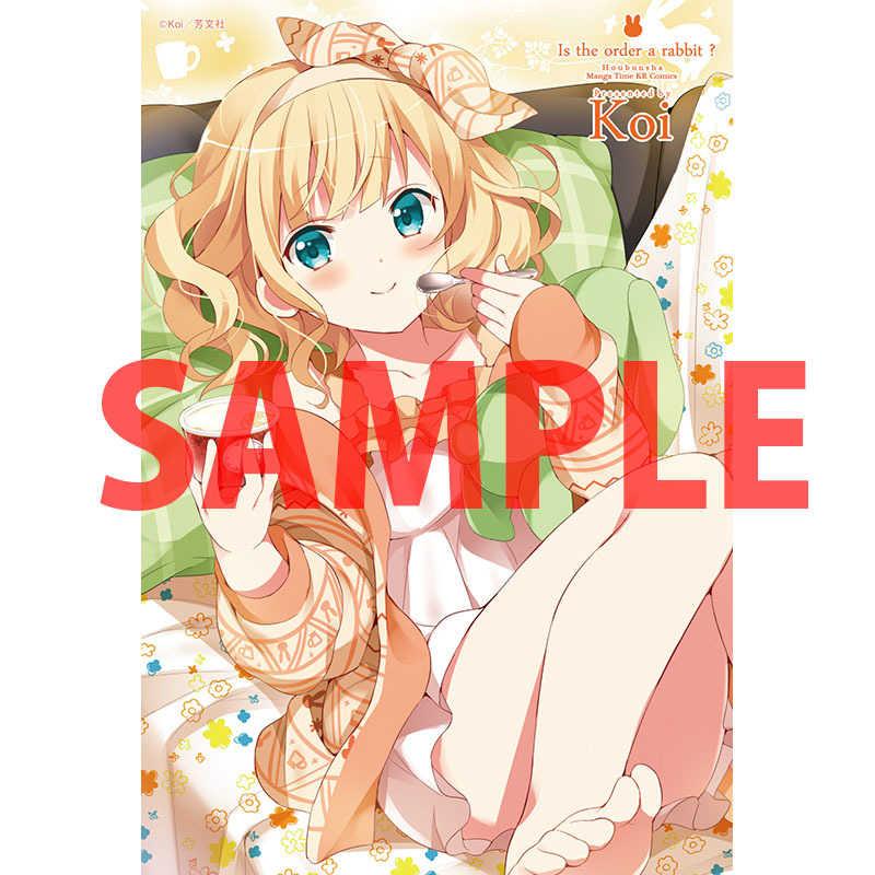 【特典】 描き下ろしポストカード (ご注文はうさぎですか? 7)