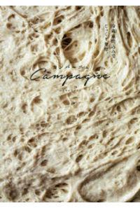 カンパーニュ 冷蔵庫仕込みでじっくり発酵。