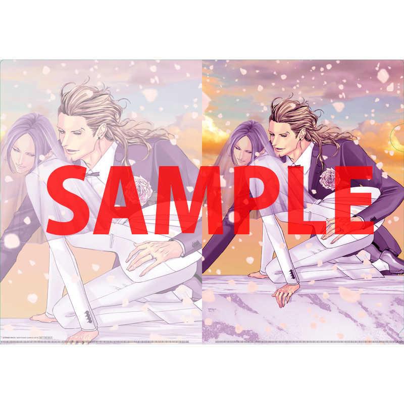 【特典】特製クリアファイル(「恋するインテリジェンス 6」&「リンクス 1月号」 同時購入フェア)