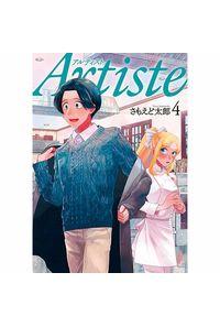 Artiste   4