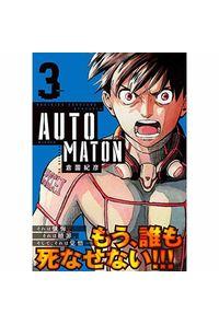 AUTOMATON 3