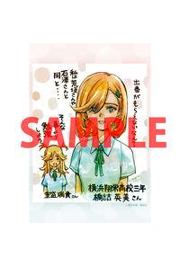 【特典】特製イラストカード(はねバド! 14)