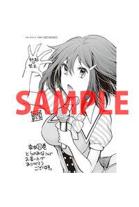 【特 典】特製イラストカード(変女~変な女子高生 甘栗千子~ 11)