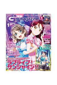 電撃G's magazine 2019年1月号