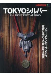 TOKYOシルバー ALL ABOUT FIRST ARROW's 〔2018〕