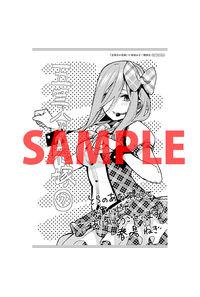 【特典】描き下ろしイラストカード(五等分の花嫁 7)