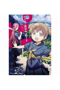 ピヨ子と魔界町の姫さま VOL.2