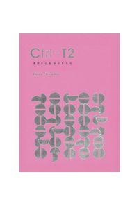Ctrl+T2 浅野いにおWORKS