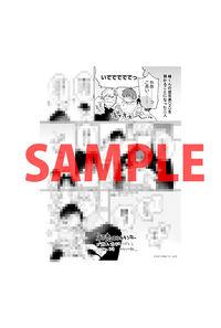 【特典】書店共通ペーパー(初恋エンカウンター)