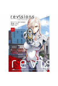 revisions 01