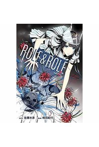 ROLE & ROLE vol.2