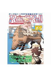 ロール&ロール for UNPLUGGED-GAMERS Vol.172