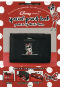 special pouch book