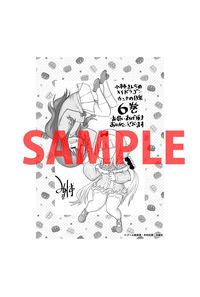 【特典】書店共通ペーパー(小林さんちのメイドラゴン カンナの日常 6)