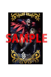 【特典】特製イラストカード(Fate/Grand Order-turas realta- 4)