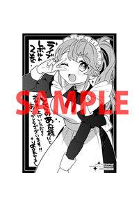 【特典】描き下ろしイラストカード(ライブレボルト 2)