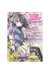 RE;COLLECTIONS KANTOKU 15th Anniversary Rough & Line Art Premium Edition