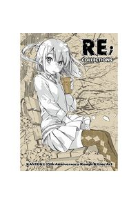 RE;COLLECTIONS KANTOKU 15th Anniversary Rough & Line Art