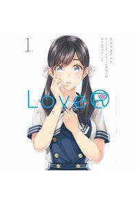 LoveR 1