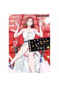 木根さんの1人でキネマ I love cinema,I am lonely. vol.6