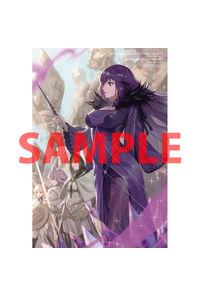 【特典】特製イラストカード(Fate/Grand Order コミックアラカルト PLUS! II)