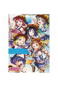 ラブライブ!スクールアイドルフェスティバルAqours official illustration book 3