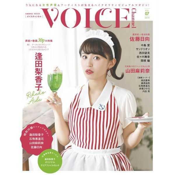 VOICE Channel VOL.07(2019)