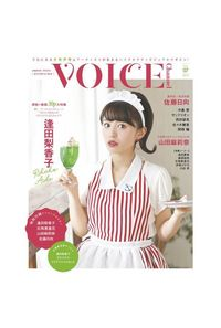 VOICE Channel VOL.07(2019)