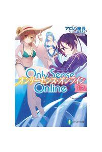 Only Sense Online 17
