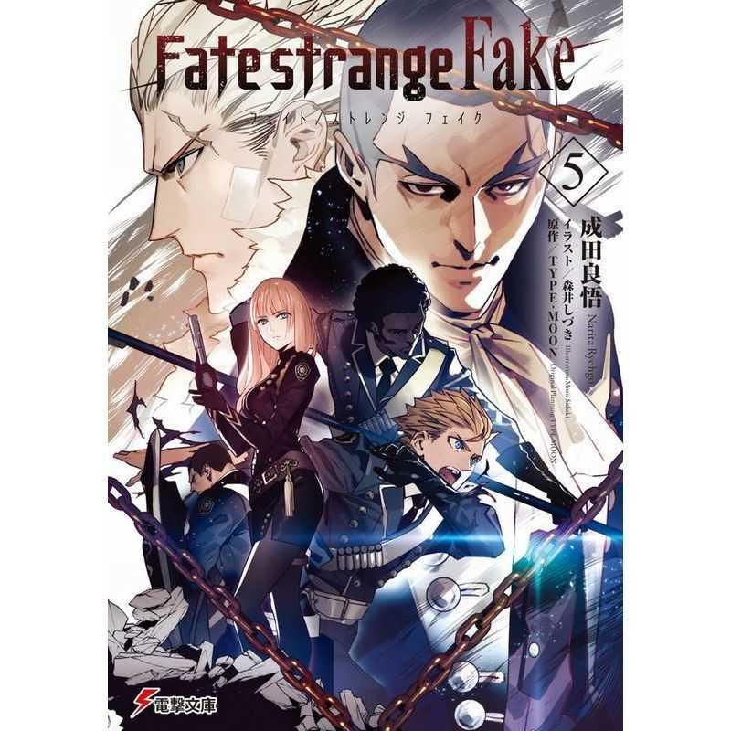 Fate/strange Fake 5