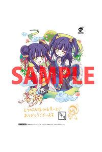 【特典】特製イラストカード(邪神ちゃんドロップキック 12)