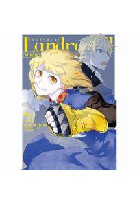 特装版 Landreaall  33