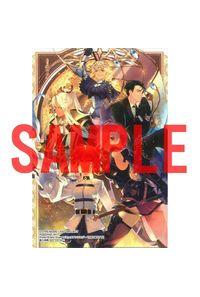 【特典】イラストカード(Fate/Grand Order コミックアンソロジー THE NEXT 5)
