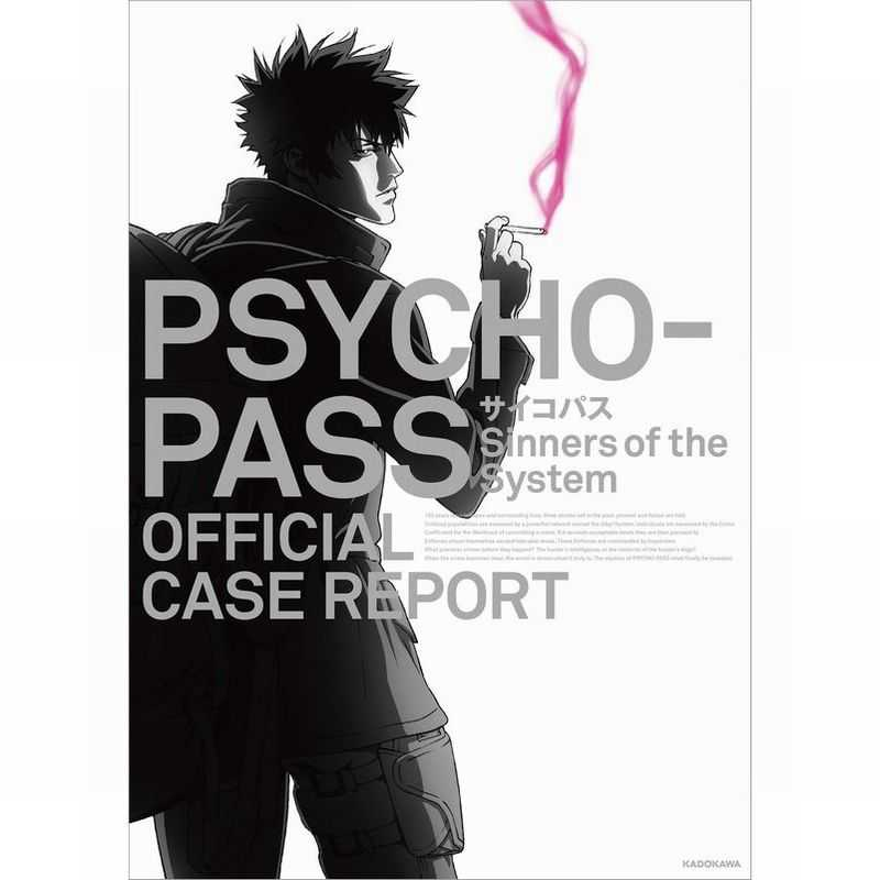 PSYCHO-PASSサイコパスSinners of the System OFFICIAL CASE REPORT
