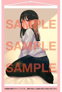 くろタイツDEEP タペストリーコレクション 001 Aちき
