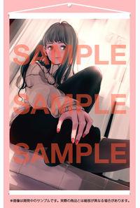 くろタイツDEEP タペストリーコレクション 035 前田ミック