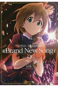 THE IDOLM@STER MILLION LIVE! THEATER DAYS Brand New Song 2