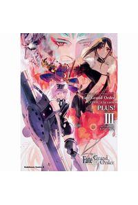 Fate/Grand OrderコミックアラカルトPLUS! 3