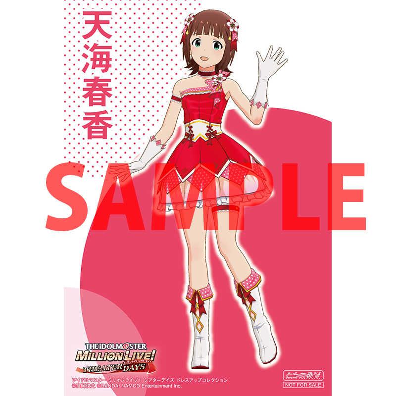 【特典】ポストカード(アイドルマスター ミリオンライブ! シアターデイズ ドレスアップコレクション)