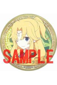 【特典】コースターD(異世界チート魔術師アニメ化フェア(コミック))