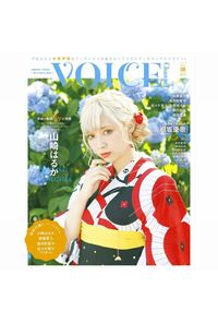 VOICE Channel VOL.08(2019)