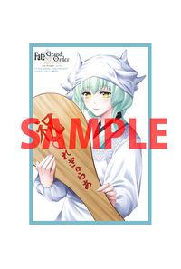 【特典】特製イラストカード(Fate/Grand Order -turas realta- 5)