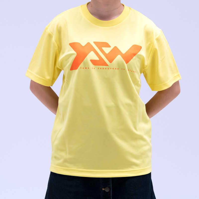 『山と食欲と私』Tシャツ <YSW>イエロー M